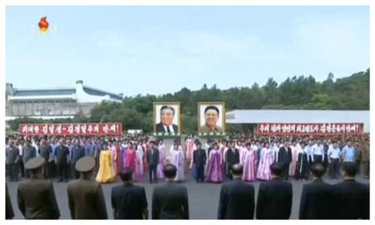 View of participants at an event opening the renovated Pyongyang Sports Apparatus Factory in Pyongyang on June 7, 2016 (Photo: Korean Central TV).