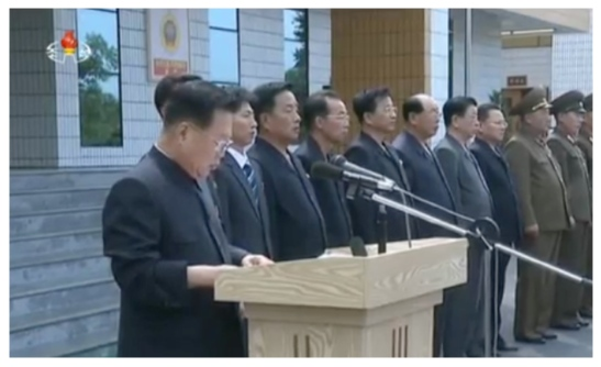 Choe Ryong Hae and senior party and DPRK sports officials at an event opening the renovated Pyongyang Sports Apparatus Sports Factory on June 7, 2016 (Photo: Korean Central TV).