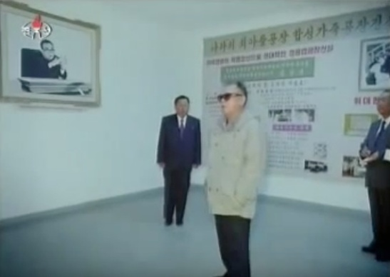 Late DPRK leader Kim Jong Il visits the revolutionary history exhibition at P'yo'ngso'ng Synthetic Leather Factory in South P'yo'ngan Province on October 7, 2011 (Photo: NK Leadership Watch file photo).