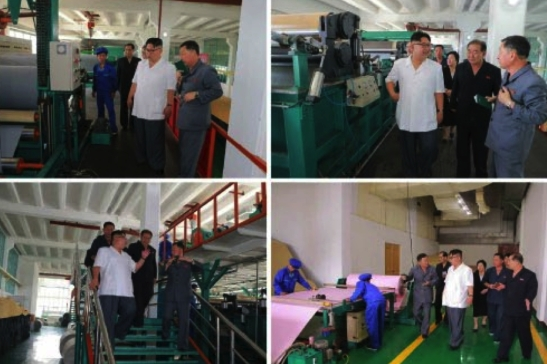 Kim Jong Un tours production units at the P'yo'ngso'ng Synhtetic Leather Factory in photos from the bottom left of the front page of the July 12, 2016 edition of Rodong Sinmun (Photos: KCNA/Rodong Sinmun).