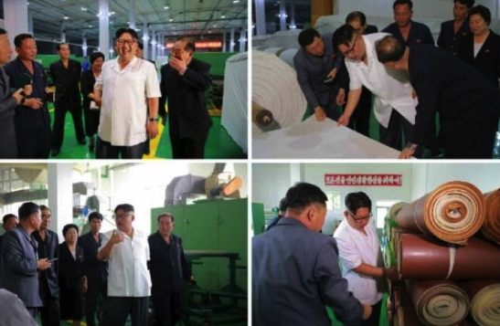 Kim Jong Un is briefed about production and issues instructions in photos from the bottom right of the front page of the July 12, 2016 edition of WPK daily newspaper Rodong Sinmun (Photos: KCNA/Rodong Sinmun).