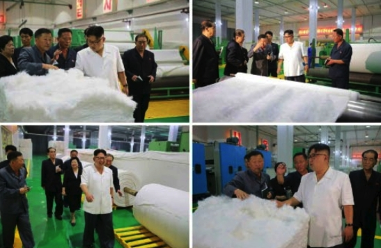 Kim Jong Un looks at products of the P'yo'so'ng Synthetic Leather Factory in photos from the top left of the second page of the July 12, 2016 edition of WPK daily newspaper Rodong Sinmun (Photos: KCNA/Rodong Sinmun).