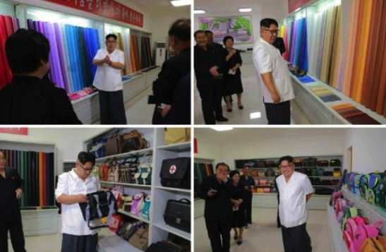 Kim Jong Un inspects products in a factory showroom of the P'yo'ngso'n Synthetic Leather Factory in photos from the top right of the second page of the July 12, 2016 edition of WPK daily newspaper Rodong Sinmun (Photos: KCNA/Rodong Sinmun).