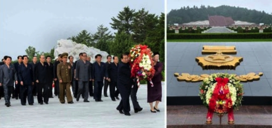 Senior DPRK officials participate in a floral wreath laying ceremony at the Revolutionary Martyrs' Cemetery in Pyongyang (left) and Kim Jong Un's wreath at the cemetery on September 15, 2016 (Photo: Rodong Sinmun).