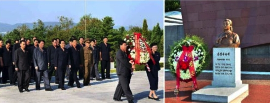DPRK central leadership at the Revolutionary Martyrs' Cemetery (left) and a floral wreath from Kim Jong Un at Kim Cho'ng-suk's memorial at the cemetery on September 22, 2016 (Photos: Rodong Sinmun/KCNA).