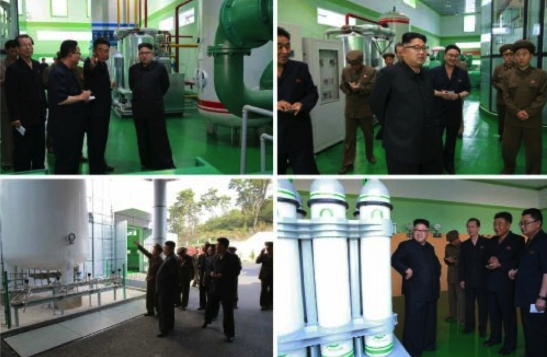 Kim Jong Un visits a recently constructed medical oxygen factory in photographs which appear on the bottom left of the front page of the September 15, 2016 edition of the WPK daily organ Rodong Sinmun (Photos: KCNA/Rodong Sinmun)
