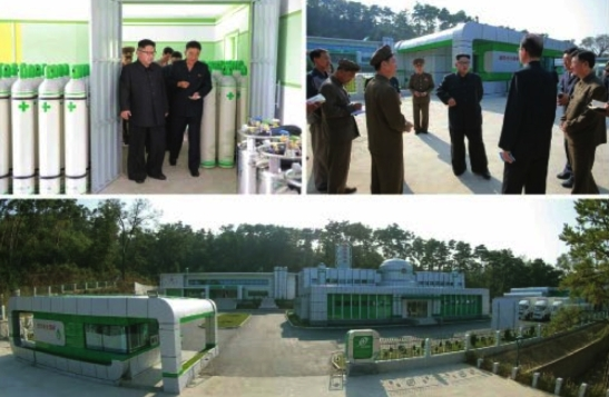 Kim Jong Un's tour and a view of the premises of a medical oxygen factory in photographs which appear on the bottom right of the front page of the September 15, 2016 edition of the WPK daily organ Rodong Sinmun (Photos: KCNA/Rodong Sinmun)