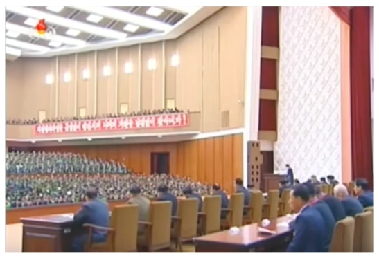 View from the platform of the national meeting of geological prospecting workers at the People's Palace of Culture in Pyongyang on September 25, 2016 (Photo: Korean Central Television).