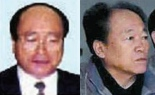 Kim Tong Un (left) and Jon Il Chun (right)