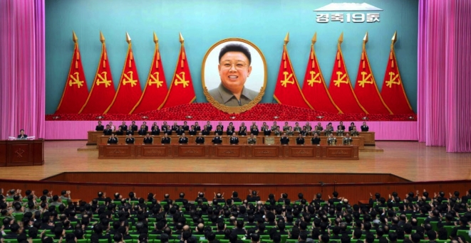 View of the platform at a central report meeting held at the People's Palace of Culture on October 7, 2016 to mark the 18th anniversary of late leader Kim Jong Il's election as WPK General Secretary (Photo: Rodong Sinmun).