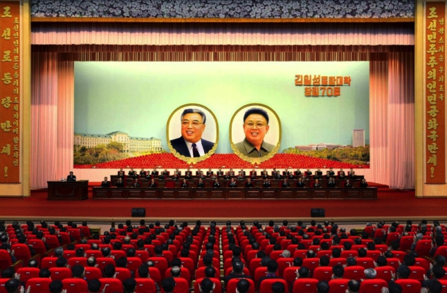 View of a central report meeting held on October 1, 2016 at the April 25 House of Culture to mark the 70th anniversary of Kim Il Sung University (Photo: Rodong Sinmun).