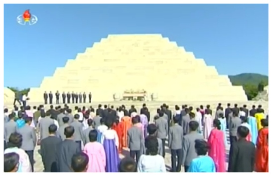 View of the ceremony (Photo: Korean Central TV).