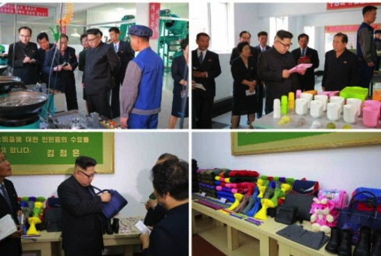 Kim Jong Un looks at products of the factory (Photos: KCNA/Rodong Sinmun).