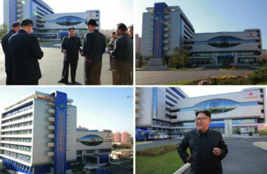 Kim Jong Un tours the construction of the Ryugyo'ng Opthalmic Hospital (Photos: KCNA/Rodong Sinmun).