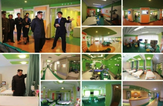 Views of Kim Jong Un's visit and the premises of the Ryugyo'ng Opthalmic Hospital (Photos: KCNA/Rodong Sinmun).