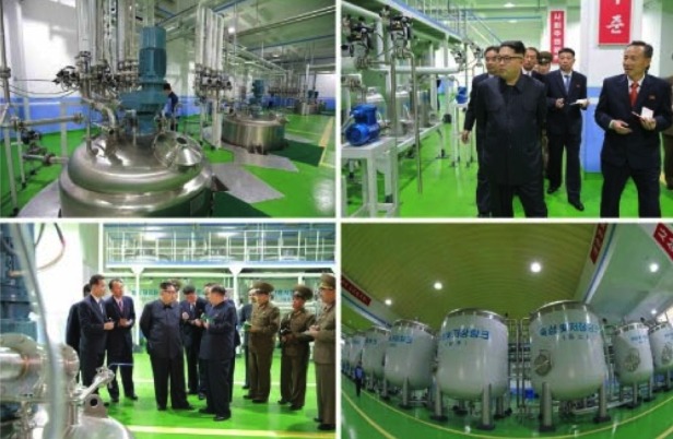 Photos of Kim Jong Un's visit to and the premises of the Ryongaksan Soap Factory which appeared on the bottom left of the October 29, 2016 edition of the WPK daily newspaper Rodong Sinmun (Photos: Rodong Sinmun/KCNA).