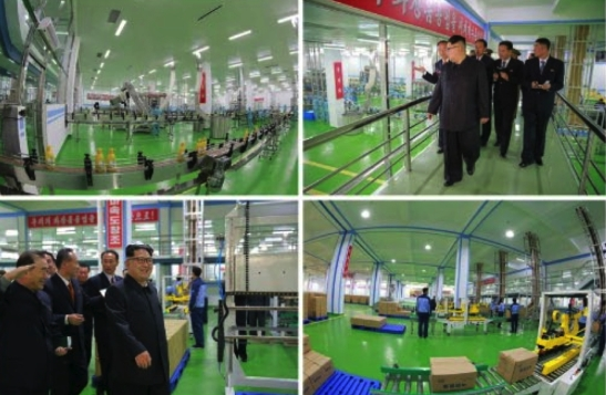 Views of Kim Jong Un's visit and the premises of the Ryongaksan Soap Factory which appeared on the bottom right of the October 29, 2016 edition of Rodong Sinmun (Photos: KCNA/Rodong Sinmun).