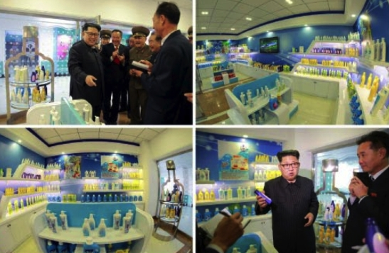 Kim Jong Un views products of the Ryongaksan Soap Factory in photos which appeared on the top right of the October 29, 2016 edition of the WPK daily organ Rodong Sinmun (Photos: KCNA/Rodong Sinmun).