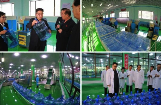 Photos show Kim Jong Un touring Ryongaksan Spring Water Factory and view of the factory which appeared on the bottom left of the front page of the September 30, 2016 edition of the WPK daily newspaper Rodong Sinmun (Photos: KCNA/Rodong Sinmun).