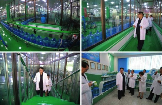 Photos showing Kim Jong Un's visit to the Ryongaksan Spring Water Factory which appeared on the bottom right of the September 30, 2016 edition of the WPK daily newspaper Rodong Sinmun (Photos: Rodong Sinmun/KCNA).