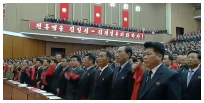 General Federation of Trade Unions of Korea chant during their 7th Congress (Photo: Korean Central Television).