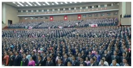 View of participants at the GFTUK 7th Congress at the People's Palace of Culture (Photo: Korean Central Television).