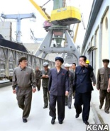 Pak Pong Ju tour Hu'ngnam Ports Photo: KCNA