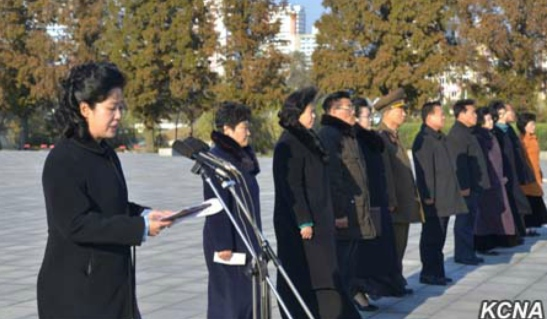 KDWU Central Committee Chair Kim Jong Sun speaks during the ceremony (Photo: KCNA).