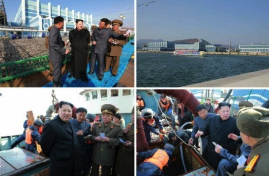 Photos of Kim Jong Un's visit to the May 27 Fishery Station which appeared on the bottom left of the front page of the November 17, 2016 edition of the WPK daily organ Rodong Sinmun (Photos: Rodong Sinmun/KCNA).