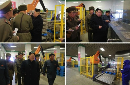 Photos of Kim Jong Un's tour of processing facilities at May 27 Fishery Station which appeared on the top left of page 2 of the November 17, 2016 edition of Rodong Sinmun (Photos: Rodong Sinmun/KCNA).