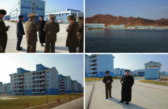 Kim Jong Un tours an apartment complex for workers and managers of the May 27 Fishery Station in photos which appeared on the top left of page 3 of the November 17, 2016 edition of Rodong Sinmun (Photos: Rodong Sinmun/KCNA).