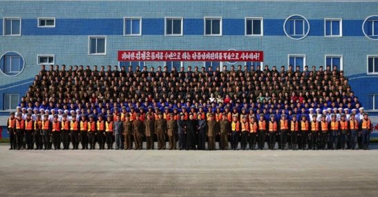 Commemorative photograph of Kim Jong Un and managers and employees of the May 27 Fishery Station which appeared on the bottom of page 3 of the November 17, 2016 edition of the WPK daily newspaper Rodong Sinmun (Photo: Rodong Sinmun).