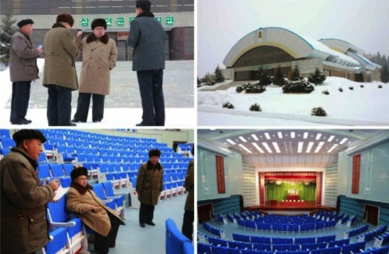 Kim Jong Un and senior officials tour the Samjiyo'n County House of Culture in photos which appeared on the bottom left of the cover of the November 28, 2016 edition of the WPK daily newspaper Rodong Sinmun (Photos: Rodong Sinmun/KCNA).
