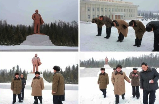 Kim Jong Un pays his respects with senior cadres at his father's statue in Samjiyo'n County in photos which appeared on the bottom right of the November 28, 2016 edition of Rodong Sinmun (Photos: Rodong Sinmun/KCNA).