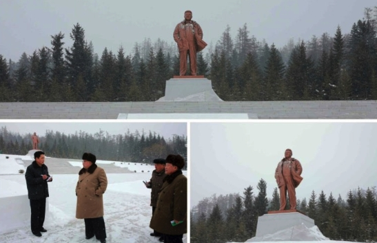 Kim Jong Un tours the area near the KJI statue in Samjiyo'n County in a photo spread which appeared on the bottom left of the front page of the November 28, 2016 edition of the WPK daily organ Rodong Sinmun (Photos: KCNA/Rodong Sinmun).