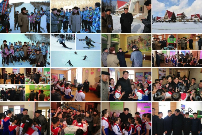 Photo spread of Kim Jong Un touring various places at the Samjiyo'n County Schoolchildren's Palace which appeared on the top of page 3 of the November 28, 2016 edition of the WPK daily newspaper Rodong Sinmun (Photos: Rodong Sinmun/KCNA).