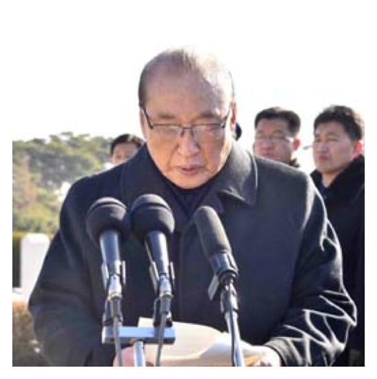 SPA Presidium Vice President Yang Hyong Sop delivers a eulogy at the graveside service for Ryu Mi Yong on November 24, 2016 at the Patriotic Martyrs' Cemetery in Pyongyang (Photo: KCNA).