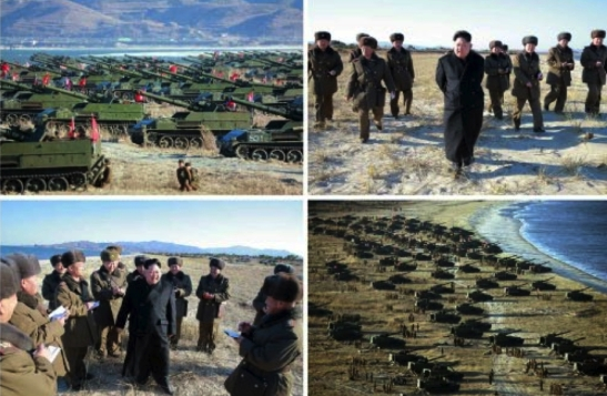 Views of an artillery drill and Kim Jong Un observing the drill which appeared on the bottom left of the front page of the December 2, 2016 edition of Rodong Sinmun (Photos: KCNA/Rodong Sinmun).