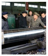 Pak Pong Ju touring an industrial plant Photo: KCNA