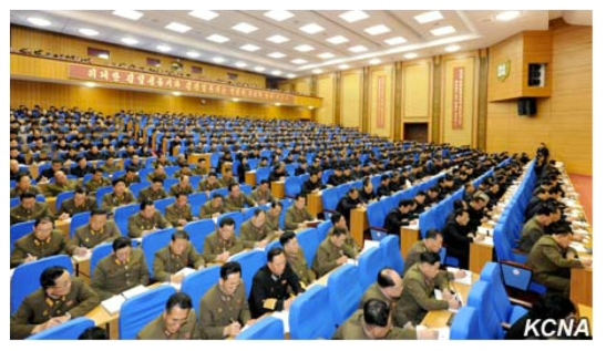 View of participants at a joint conference held to implement the economic tasks in the New Year's Day Address (Photo: KCNA).