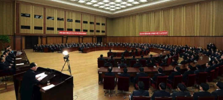 Photo of the venue at the People's Palace of Culture in Pyongyang where a joint conference on implementing New Day Speech tasks for reunification was held on January 18, 2017.  The photo appeared on the bottom right of page two of the January 19, 2017 edition  of the WPK daily newspaper Rodong Sinmun (Photo: Rodong Sinmun/KCNA).