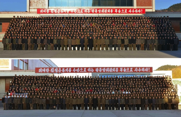 Commemorative photographs of Kim Jong Un with managers and employees of the Kangdong Precision Machine Plant which appeared top center on the second page of the February 7, 2017 edition of Rodong Sinmun (Photos: Rodong Sinmun/KCNA).