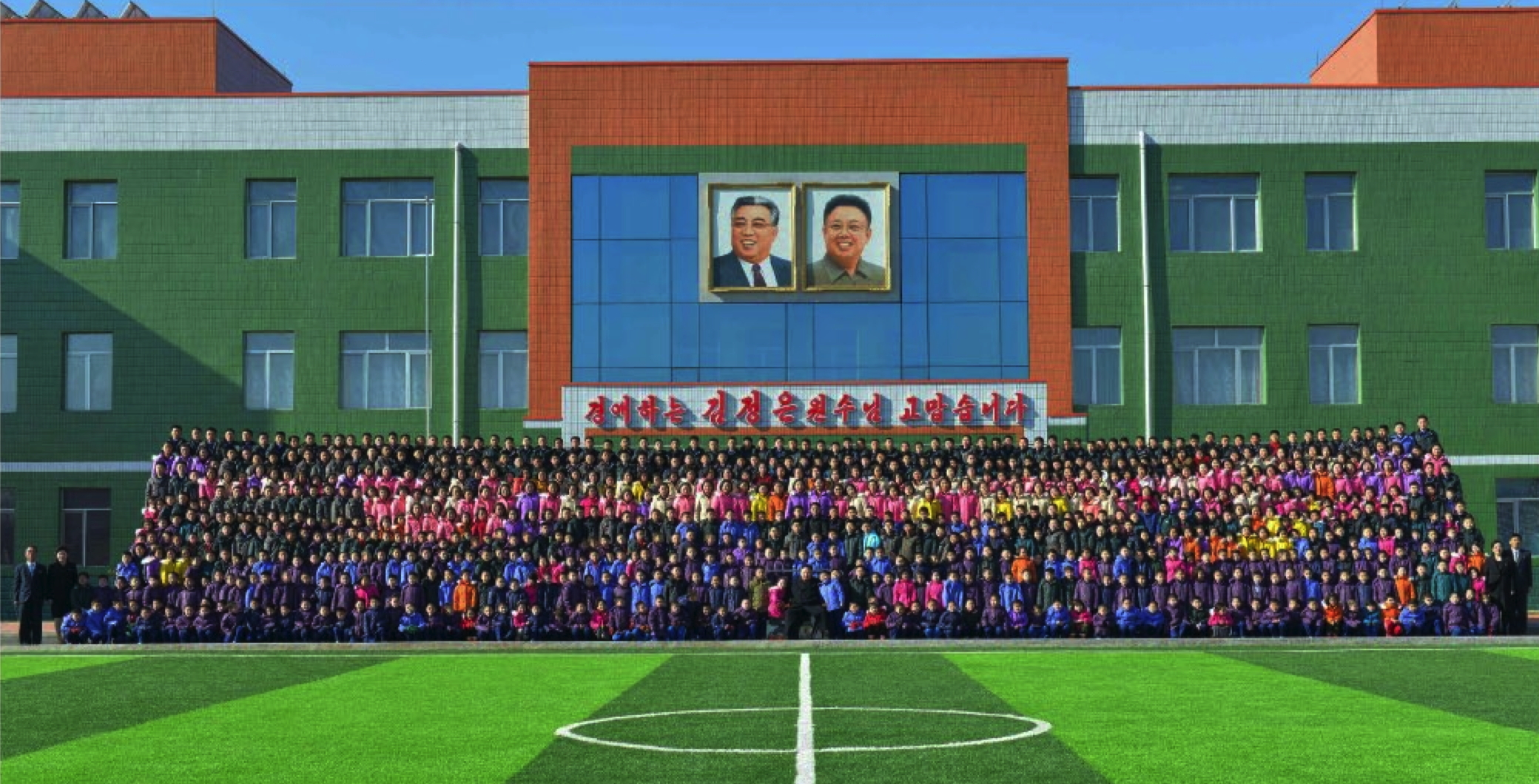 Commemorative photograph of Kim Jong Un with students and teachers of the Pyongyang Orphans' School which appeared bottom-center on the front page of the February 2, 2017 edition of WPK daily organ Rodong Sinmun (Photo: Rodong Sinmun/KCNA/Korean Press Media).