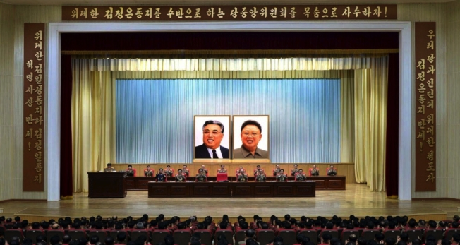 View of the platform at the MPAF of a February 7, 2017 meeting of senior KPA officials marking the historical anniversary of North Korea's armed forces. This photo appeared top center on the front page of the February 8, 2017 edition of the WPK daily newspaper Rodong Sinmun (Photo: Rodong Sinmun/KCNA).
